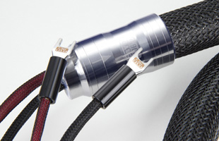 Kosmos Flagship speaker cable