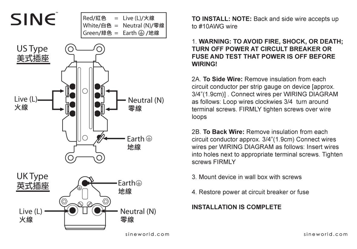 Sine Sw 2lp Uk Wall Point Siemens Cryo Mcb Sal Socket Wiring Diagram Http Sineworldcom Photo Installation20guide B